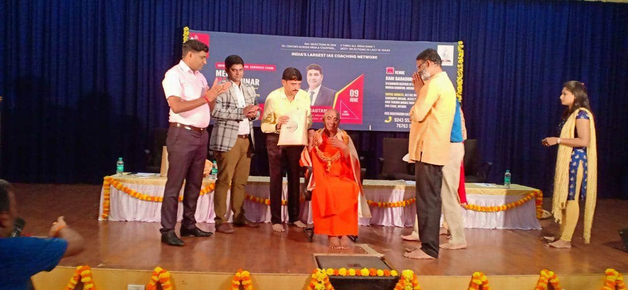 BIMS IAS Seminar - Yogatma Srihari