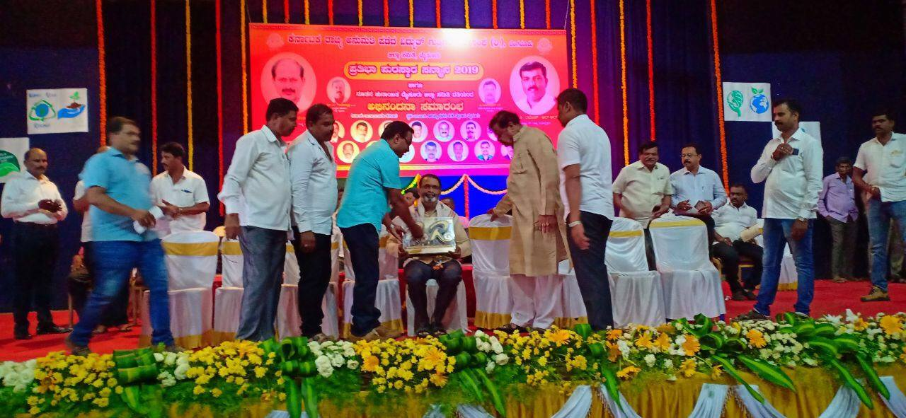 A Pratibha Puraskar event was organised by Mysore District Electrical Association at the JK Grounds Auditorium