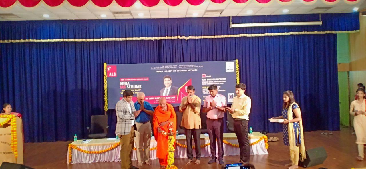 BIMS IAS Seminar – An IAS seminar was held at B. N. Bahadur Institute of Management Sciences on 9th June