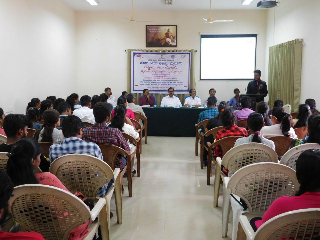 Ayurveda and Public Health conducted on 17th August 2019