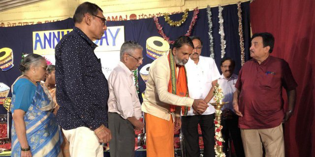 Annual Day Function at Bhagini Seva Samaja