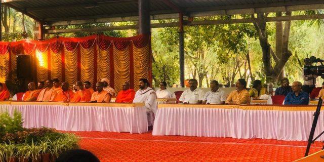 Sarvadharma Gurugala Samavesha
